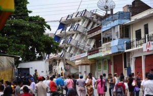 землетрясения у берегов Мексики