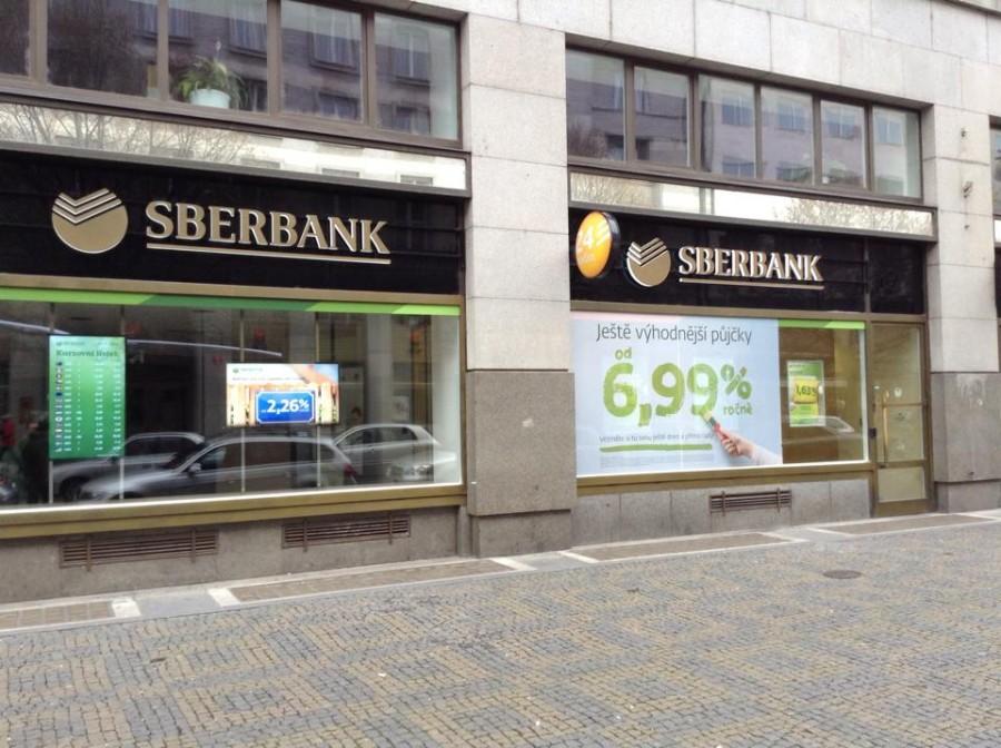 Сбербанк уйдет с нескольких европейских рынков
