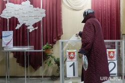 ЕС не признает прошедшие на территории Крыма выборы