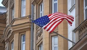 сократить дипмиссию США