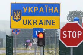 Украина вносит Россию в список стран миграционного риска