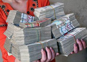 Узбекистан девальвировал официальный курс сума