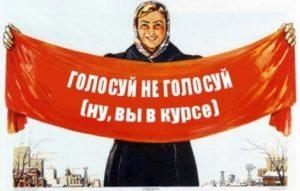 ЦИК: президентские выборы в России состоятся 18 марта 2018 года