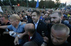 дело против экс-главы Одесской области Михаила Саакашвили