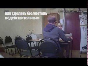 уволил главу управы Ново-Переделкино