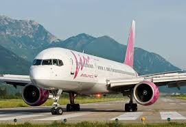 банкротстве авиакомпании «ВИМ-Авиа»