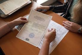 бумажную форму свидетельства