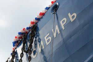 мощнейший в мире атомный ледокол «Сибирь»