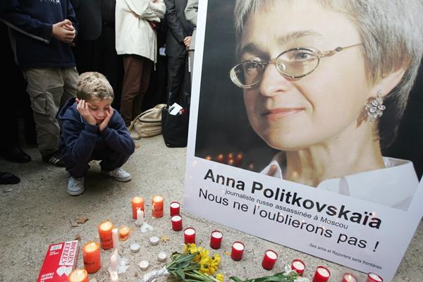 «заказчиков» убийства Анны Политковской