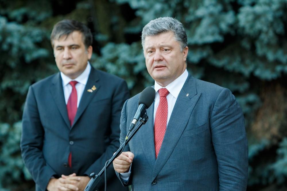 добиваться отставки Порошенко