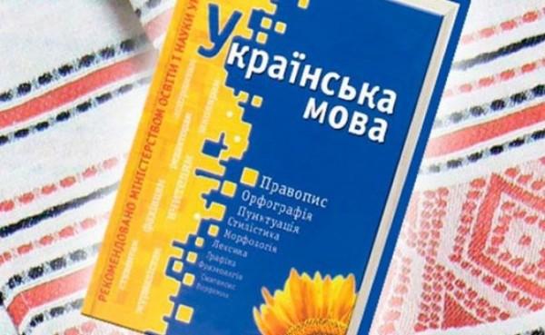 о новом законе Украины об образовании,