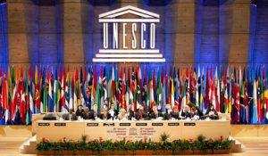 США решили выйти из ЮНЕСКО