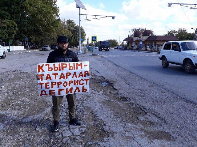 В Крыму задержали