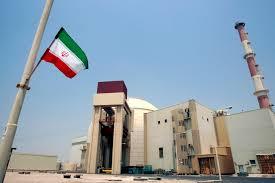 соглашения по иранской ядерной программе