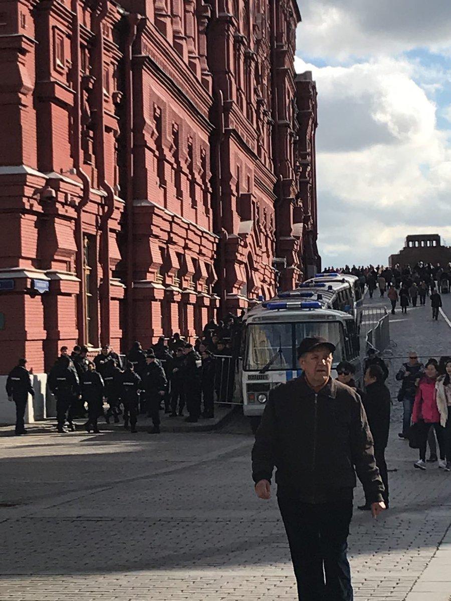 сторонников политика Алексея Навального