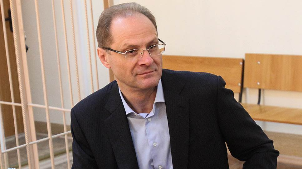 Юрченко приговорен ктрем годам условно