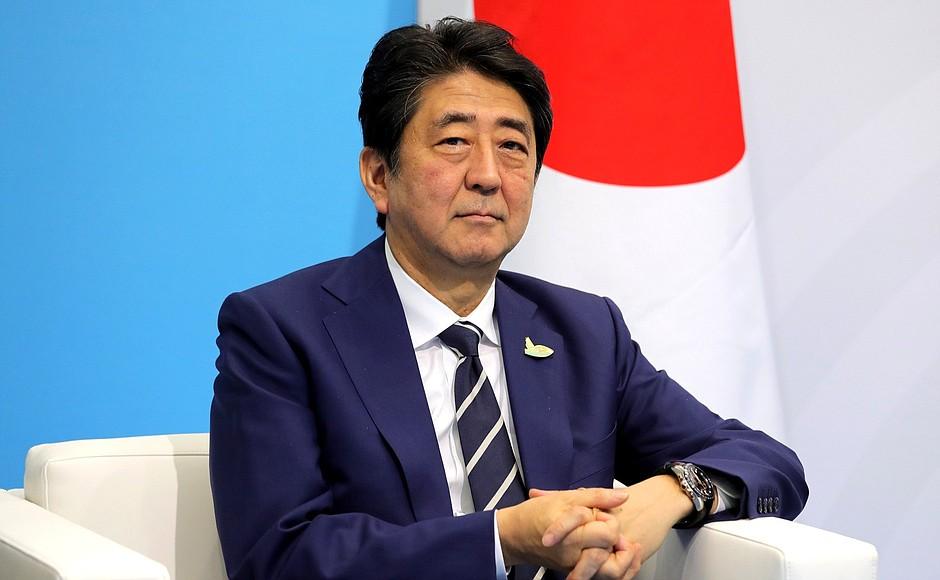 Император Акихито встретится сТрампом— МИД Японии
