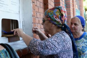 «Заморозку» пенсионных накоплений продлят до 2020 года