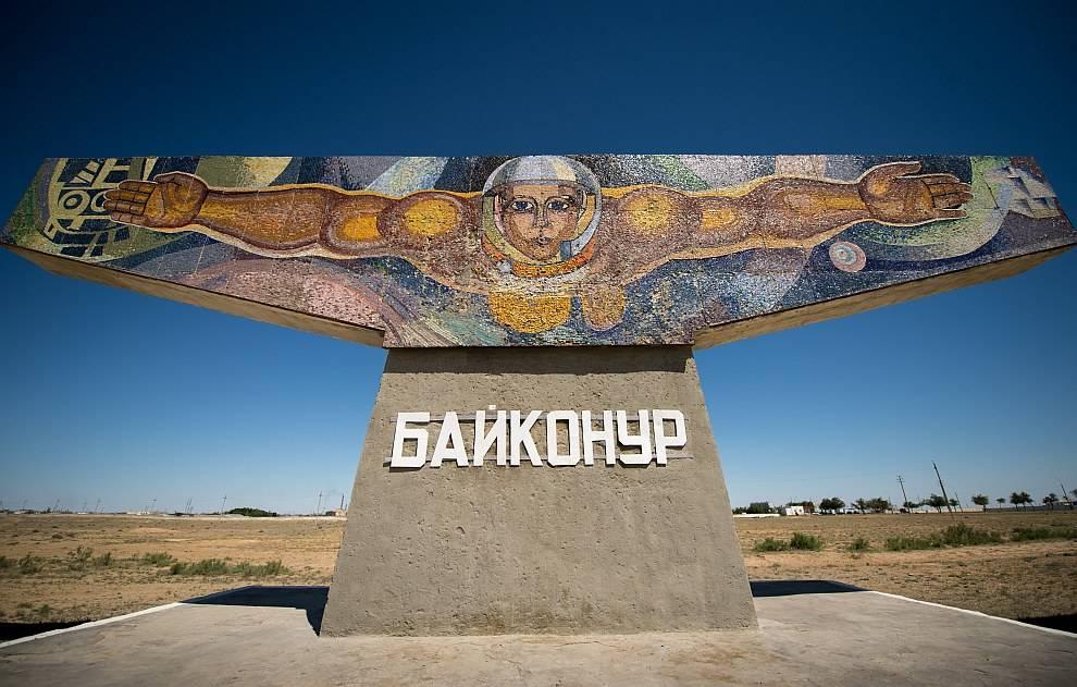 земель космодрома Байконур