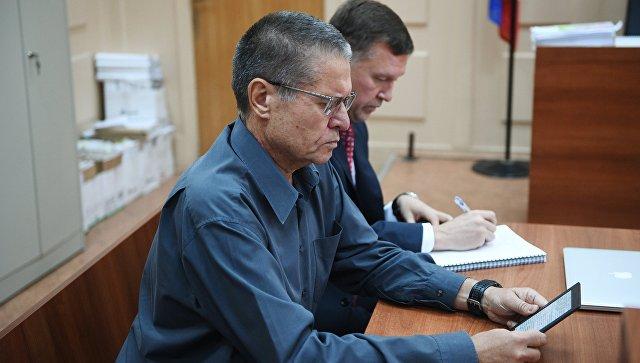 допроса главы «Роснефти» Игоря Сечина