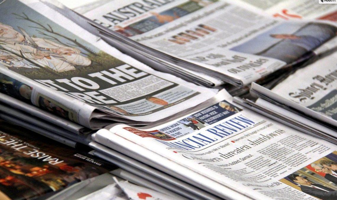 иностранные СМИ к иноагентам