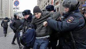 в Москве 5 ноября