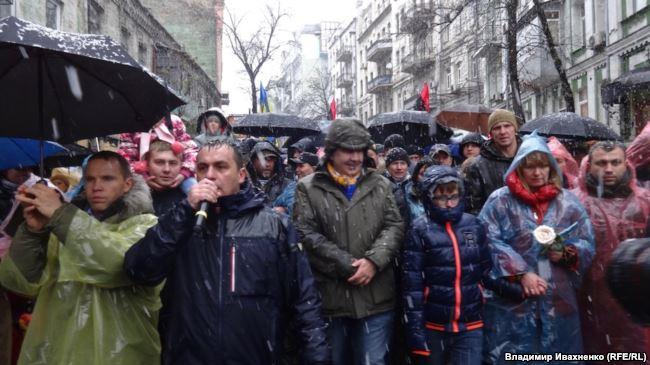 сторонники бывшего губернатора Саакашвили