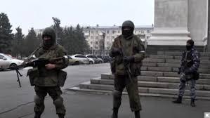 ситуацию в Луганске