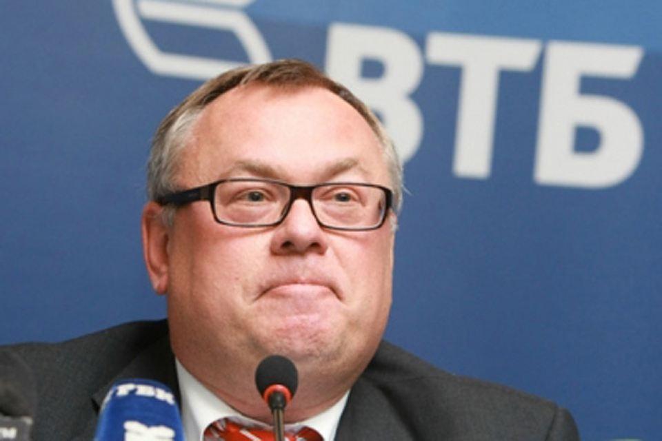 Костин раскритиковал Центробанк