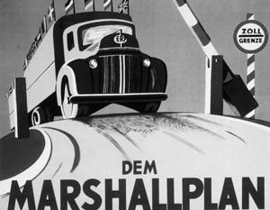 называемый «план Маршалла» для Украины