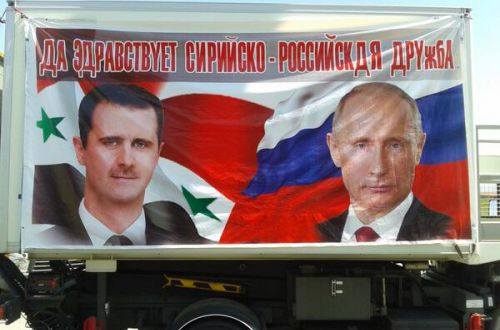 Партия власти Турции настаивает напереговорах Асада ссирийской оппозицией