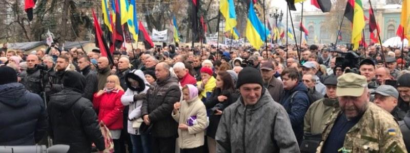 в Киеве проходит митинг Саакашвили