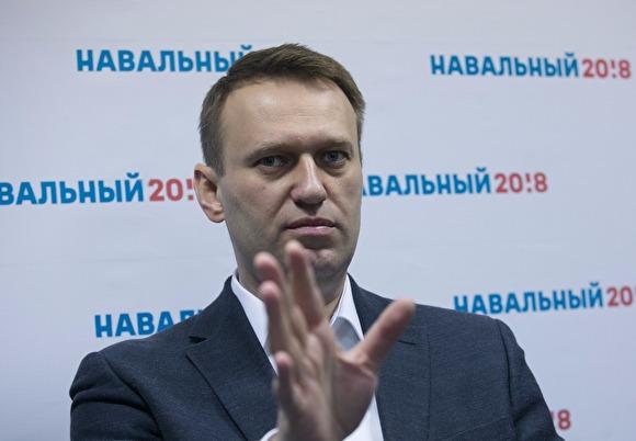 Навальный подал иск к Путину