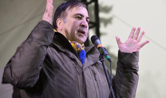 Саакашвили призвал
