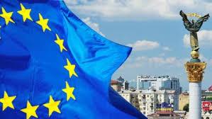 Евросоюз не выделит Украине