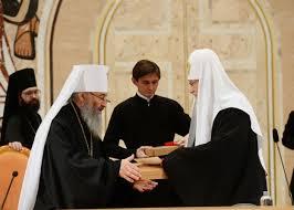 статус Украинской церкви
