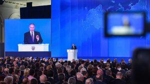 О чем говорил Путин в послании к Федеральному собранию