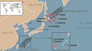 Япония изменит стратегию переговоров по Курильским островам