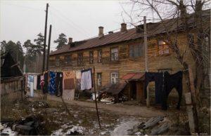 Бедность: не порог