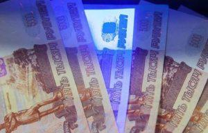 ФСБ задержала банду из 30 фальшивомонетчиков, действовавшую в 20 регионах России