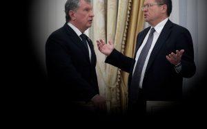 С имущества экс-министра Улюкаева сняли арест