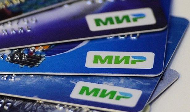 Карты «Мир» получили сервис бесконтактной оплаты Mir Pay