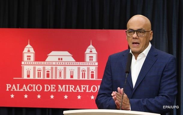 ЧП в Венесуэле: Гуайдо сделал важное заявление | Новости и аналитика : Украина и мир