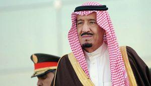 Саудовская Аравия созвала экстренный саммит арабских стран из-за Ирана