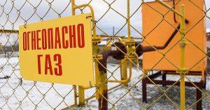 В Пермском крае произошел разрыв газопровода СРТО — Урал