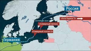 Австрия заявила о твёрдой поддержке строительства «Северного потока — 2»