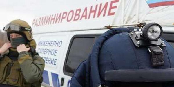 В Петербурге началась новая эпидемия минирований