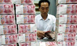 Банк России резко перевёл активы из США в Китай