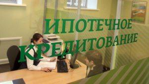 В Госдуме рассмотрят вопрос о сниженииипотечной ставки до 8%