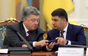 Премьер Украины объявил об отставке